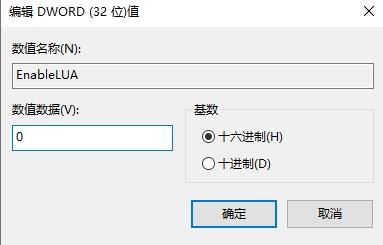 CAD打开出现Problem loading AcBrandRes.dll resource file,无法打开怎么办?